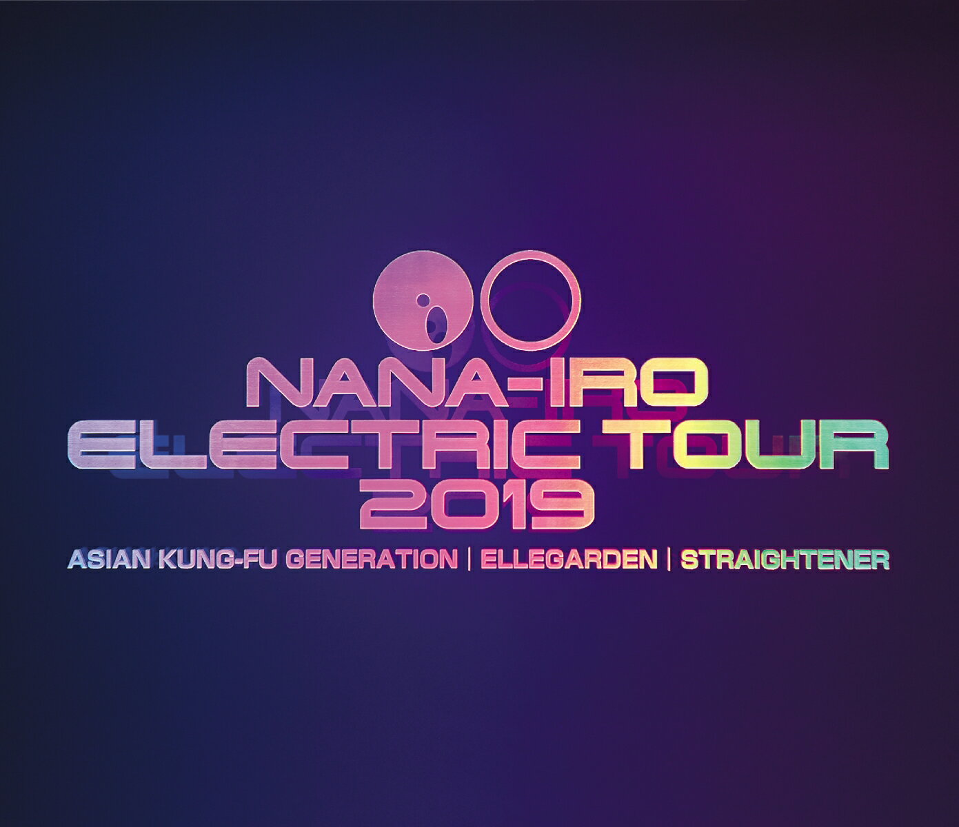 NANA-IRO ELECTRIC TOUR 2019【Blu-ray】画像