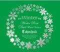 Winter 〜Winter Rose/Duet -winter ver.-〜