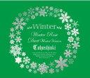 【送料無料】Winter ~Winter Rose/Duet -winter ver.-~