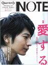 【楽天ブックスなら送料無料】Quarterly NOTE vol.1(2013.Spring)