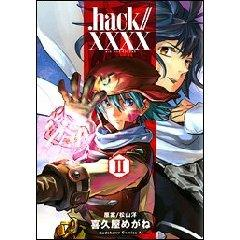 【送料無料】.hack//XXXX(2) [ 喜久屋めがね ]