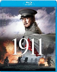 【楽天ブックスならいつでも送料無料】1911【Blu-ray】 [ ジャッキー・チェン ]