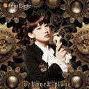 clockwork planet (初回限定盤 CD+DVD) [ fripSide ]