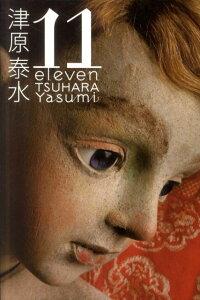 【送料無料】11(eleven)