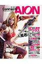 【送料無料】タワ-オブアイオンconnect! Aion