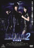 ブラック・エンジェルズ2 〜黒き覚醒編〜