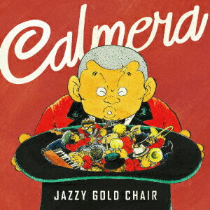 JAZZY GOLD CHAIR画像