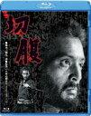 【送料無料】【2011ブルーレイキャンペーン対象商品】切腹【Blu-ray】