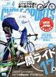 CYCLE SPORTS (サイクルスポーツ) 2017年 04月号 [雑誌]