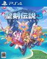 聖剣伝説3 トライアルズ オブ マナ PS4版の画像