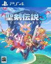 聖剣伝説3 トライアルズ オブ マナ PS4版 - 楽天ブックス
