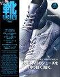 FINEBOYS靴(vol.08)