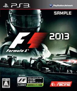 【送料無料】F1 2013 PS3版