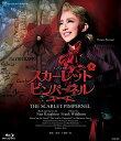 星組宝塚大劇場公演 ミュージカル 『THE SCARLET PIMPERNEL』【Blu-ray】 [ 宝塚歌劇団 ]