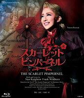 星組宝塚大劇場公演 ミュージカル 『THE SCARLET PIMPERNEL』【Blu-ray】