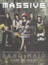 MASSIVE(Vol.38) 生きざまを伝えるロックマガジン BAND-MAID (SHINKO MUSIC MOOK)