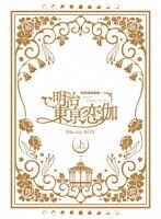 テレビアニメ「明治東亰恋伽」 Blu-ray BOX 上巻【Blu-ray】