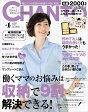 CHANTO (チャント) 2017年 04月号 [雑誌]