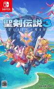 本日4/24発売!『聖剣伝説3 トライアルズ オブ マナ』