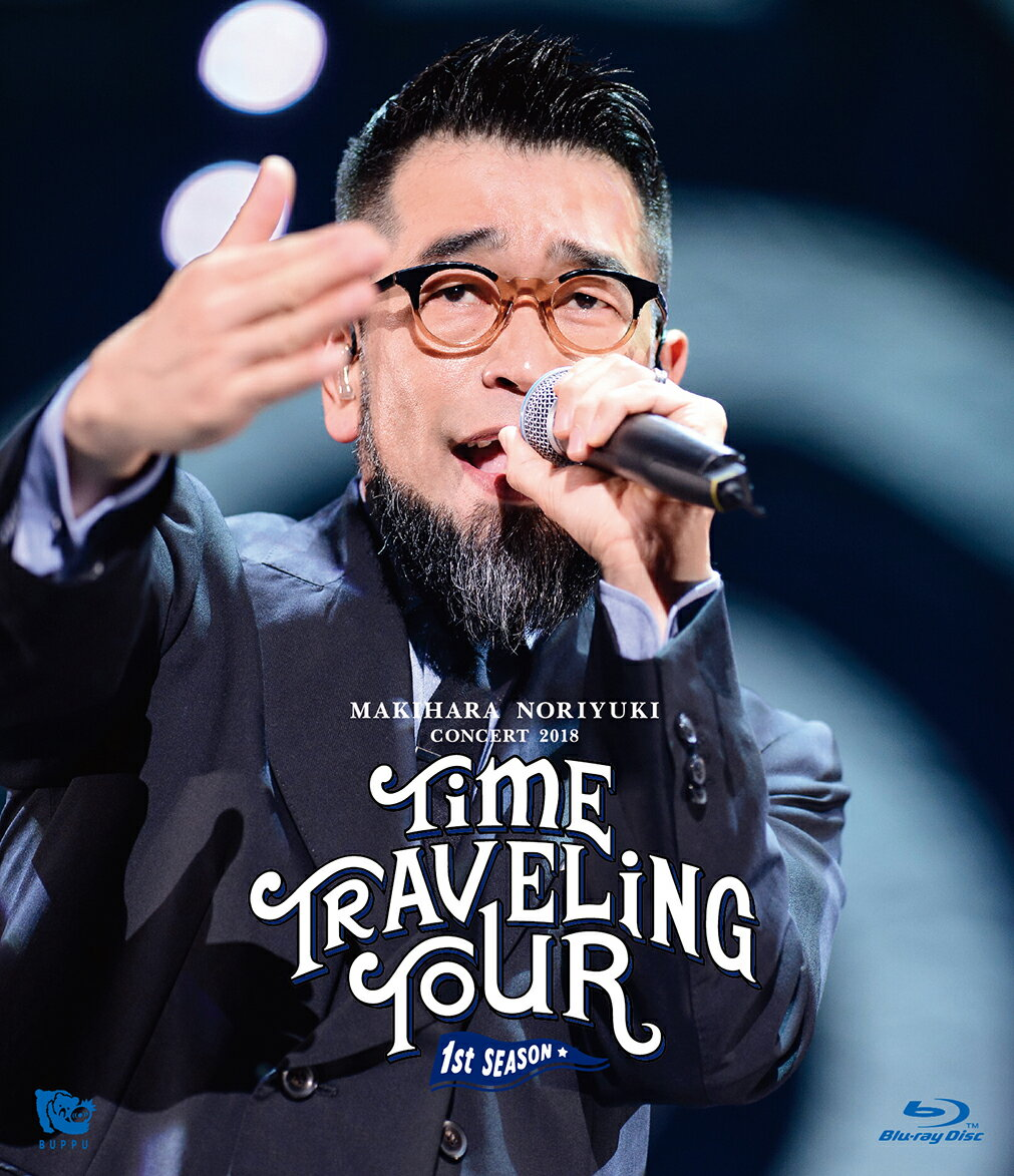 "Makihara Noriyuki Concert Tour 2018 ""TIME TRAVELING TOUR"" 1st season【Blu-ray】"