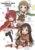 アイドルマスター シンデレラガールズ劇場 2nd SEASON 第2巻【Blu-ray】