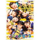 よかよかダンス (見んしゃい盤 CD+DVD) [ ばってん少女隊 ]