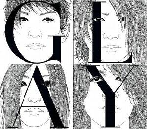 【楽天ブックスならいつでも送料無料】MUSIC LIFE (豪華版 2CD) [ GLAY ]