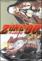 ZONE-00 7巻