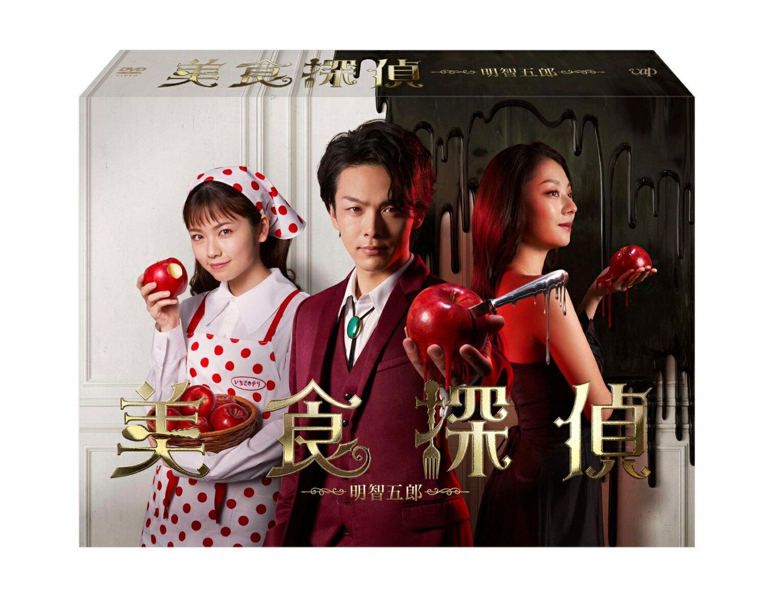 美食探偵 明智五郎 DVD-BOX