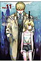 GUNSLINGER GIRL(11)