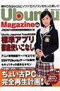 【送料無料】Ubuntu Magazine Japan(vol.05)