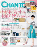 CHANTO (チャント) 2018年 04月号 [雑誌]