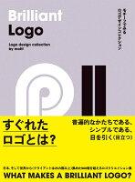 9784802510486 - ロゴデザインの参考になる書籍・本まとめ「考え方や制作過程・事例からロゴ制作を学ぶ」