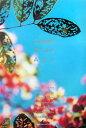 【送料無料】Sweet blue age [ 有川浩 ]