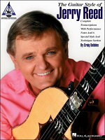 【輸入楽譜】ジェリー・リードのギター・スタイル/TAB譜/ドビンズ編