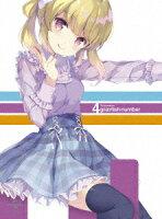 ガーリッシュ ナンバー 第4巻【Blu-ray】
