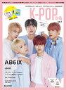 K-POPぴあ vol.7 AB6IX 初登場大特集!〜JBJ95、パク・ジフン、ペ・ジニョンも〜