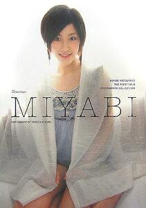 【送料無料】Miyabi