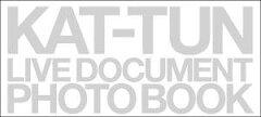 KAT-TUNライブ・ドキュメント・フォトブック BREAK the RECORDS