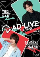 「AD-LIVE ZERO」第1巻(梶裕貴×前野智昭) 【Blu-ray】