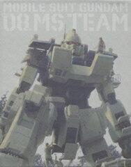 【楽天ブックスならいつでも送料無料】機動戦士ガンダム/第08MS小隊 Blu-ray メモリアルボッ...
