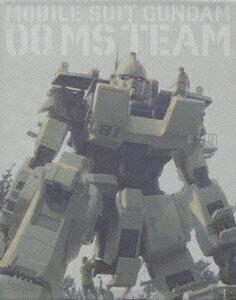 機動戦士ガンダム/第08MS小隊 Blu-ray メモリアルボックス 特装限定版 【Blu-r…