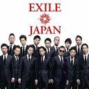 【送料無料】EXILE JAPAN/Solo(初回限定豪華盤2CD+4DVD) [ EXILE ]