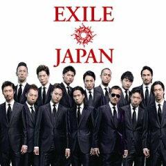 【楽天ブックスならいつでも送料無料】EXILE JAPAN/Solo(初回限定豪華盤2CD+4DVD) [ EXILE ]