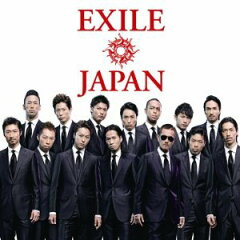 EXILE JAPAN/Solo(初回限定豪華盤2CD+4DVD)