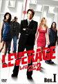 レバレッジ シーズン2 DVD-BOX 1