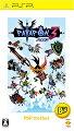 パタポン3 PSP the Bestの画像