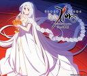 【送料無料】Sound Drama Fate/Zeroサウンドトラック-update edition-「Zeroの洸景」