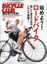 BiCYCLE CLUB SELECTION (バイシクルク...