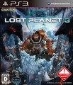 ロスト プラネット3 PS3版